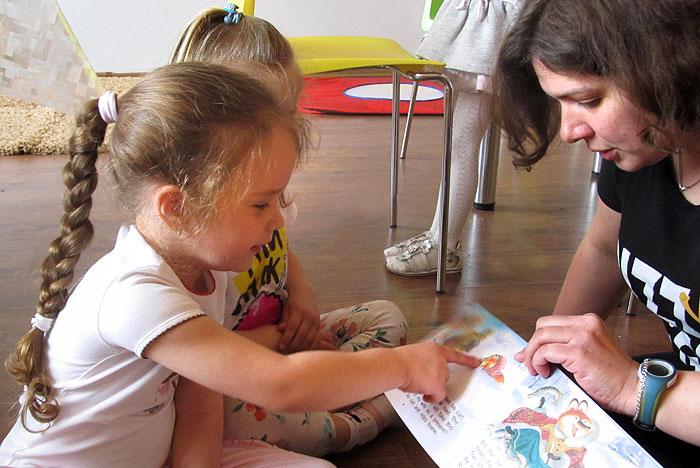 Английский язык для детей в Туле