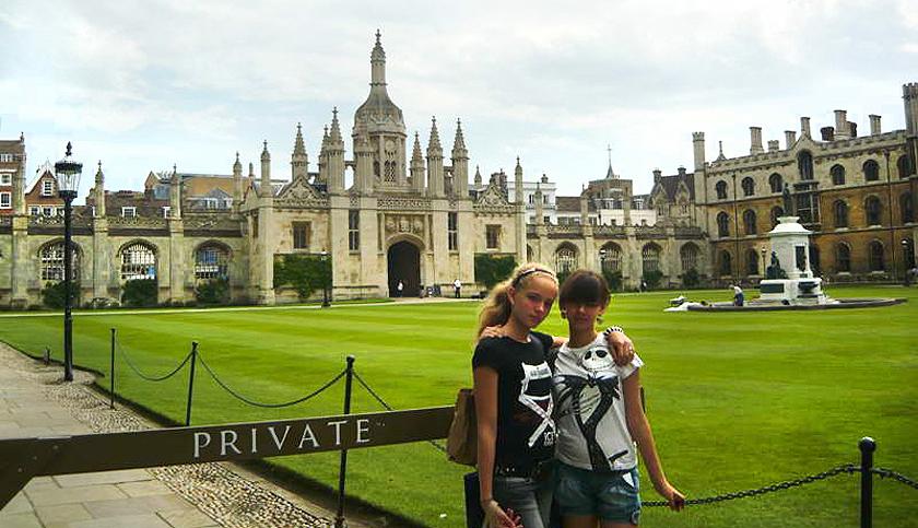 Поездки школьникам за границу